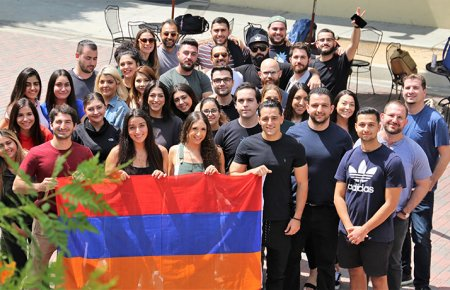 Image - Armenian Heritage Scholarship Endowment Fund
